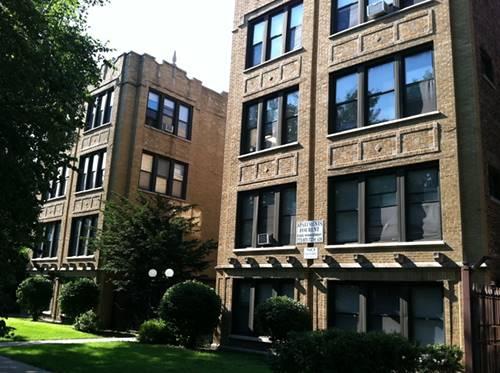 1022 E Hyde Park Unit 2N, Chicago, IL 60615