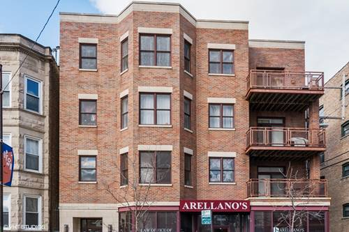 1056 W Lawrence Unit 3B, Chicago, IL 60640 Uptown