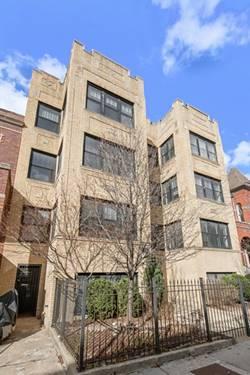 2142 W Concord Unit 1, Chicago, IL 60647 Bucktown