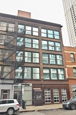 110 W Kinzie Unit 5, Chicago, IL 60654 River North