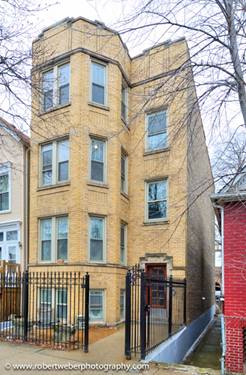 2329 W Barry Unit 1, Chicago, IL 60618 West Lakeview