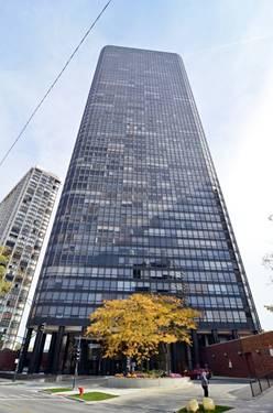 5415 N Sheridan Unit 5212, Chicago, IL 60640 Edgewater