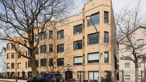 3100 W Lyndale Unit 2A, Chicago, IL 60647 Logan Square