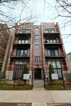 3921 S Indiana Unit 3N, Chicago, IL 60653