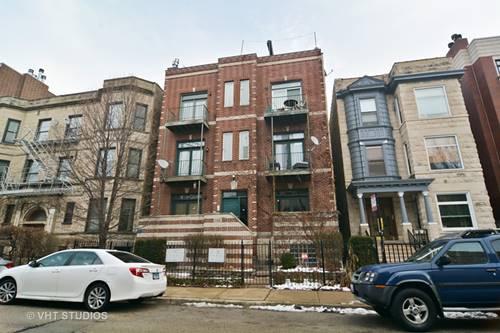 3755 N Wilton Unit 3SE, Chicago, IL 60613 Lakeview