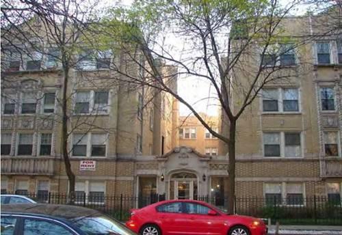 905 W Carmen Unit 2A, Chicago, IL 60640 Uptown