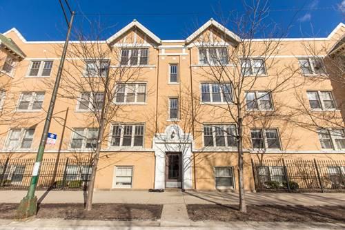 2133 N Kedzie Unit 2, Chicago, IL 60647 Logan Square