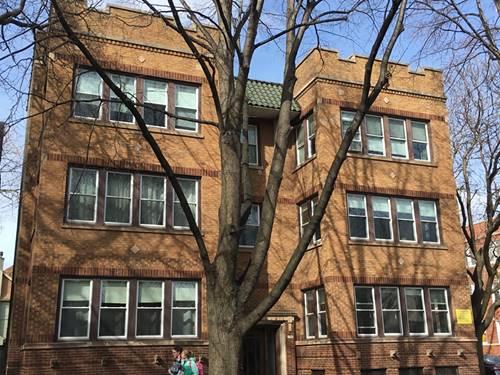 2300 W Sunnyside Unit 1E, Chicago, IL 60625 Lincoln Square