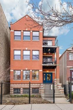 1652 N Fairfield Unit 1, Chicago, IL 60647