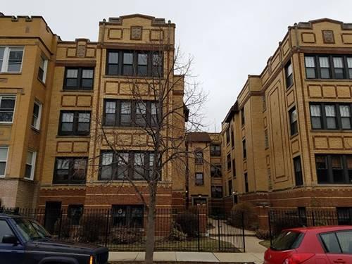 4337 N Troy Unit 1E, Chicago, IL 60618