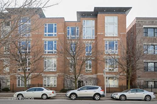 1021 W Buena Unit 1E, Chicago, IL 60613 Uptown