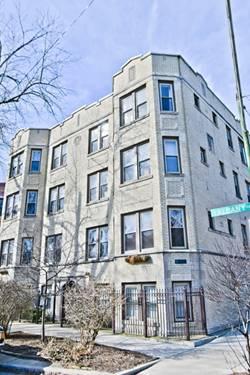 2858 N Albany Unit G, Chicago, IL 60618