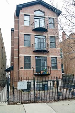 1518 N Fairfield Unit G, Chicago, IL 60622