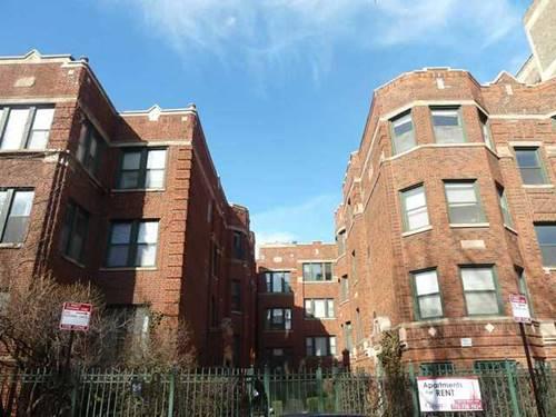 632 W Patterson Unit 1S, Chicago, IL 60613 Lakeview