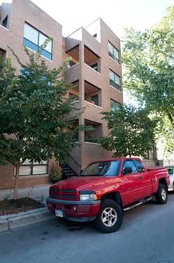 4650 N Winthrop Unit 1C, Chicago, IL 60640 Uptown