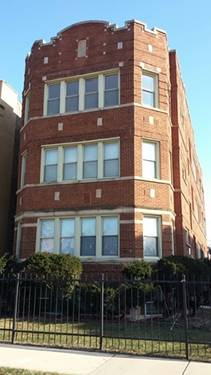 7759 S Constance Unit 3, Chicago, IL 60649