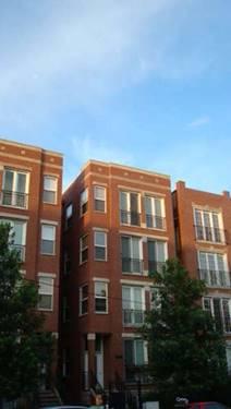 2403 W Lexington Unit 1, Chicago, IL 60612