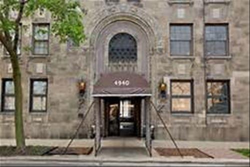 4940 S East End Unit 14D, Chicago, IL 60615