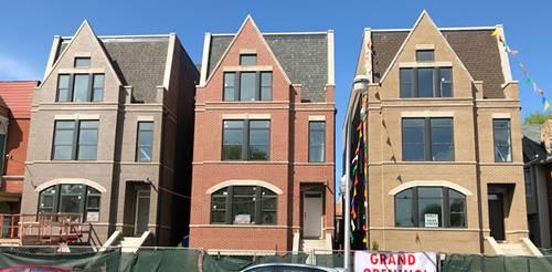 4346 S Oakenwald Unit 2, Chicago, IL 60653
