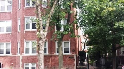 3851 N Kedvale Unit 1C, Chicago, IL 60641