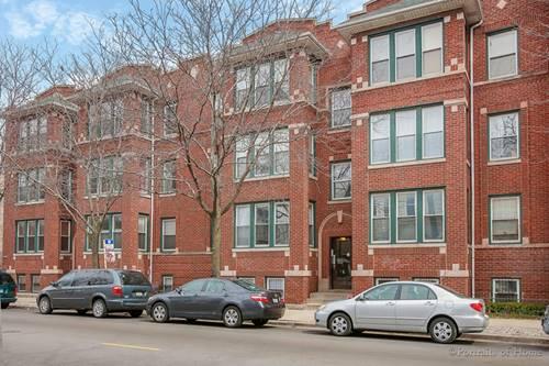 2307 N Kimball Unit 1, Chicago, IL 60647 Logan Square