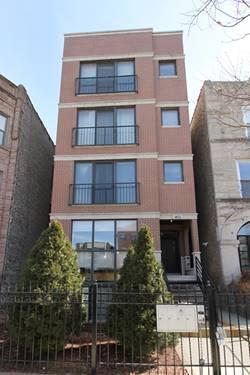 4821 S Champlain Unit 2, Chicago, IL 60615