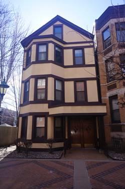 1413 W Oakdale Unit 1R, Chicago, IL 60657 Lakeview