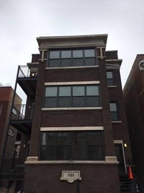 1133 W Columbia Unit PH, Chicago, IL 60626