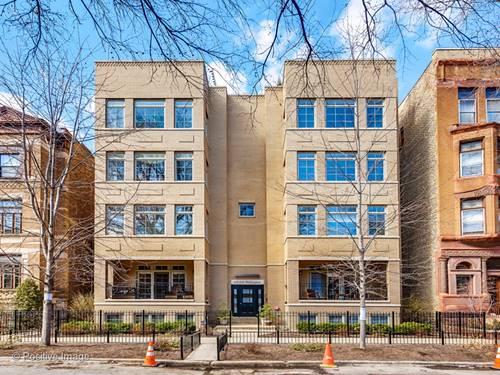 632 W Wellington Unit 3W, Chicago, IL 60657 Lakeview