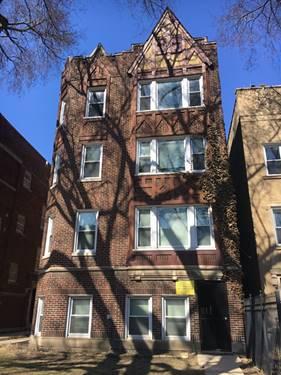 2044 W Farragut Unit 2C, Chicago, IL 60625