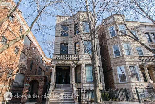 848 W Barry Unit 3F, Chicago, IL 60657 Lakeview