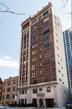 707 W Junior Unit 2S, Chicago, IL 60613 Uptown