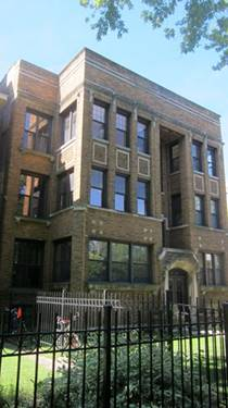 1159 W Farwell Unit 1W, Chicago, IL 60626
