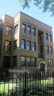 1159 W Farwell Unit 1W, Chicago, IL 60626