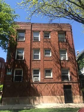1348 W Argyle Unit 3N, Chicago, IL 60640 Uptown