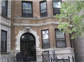 3828 N Sheffield Unit GDN, Chicago, IL 60613 Lakeview