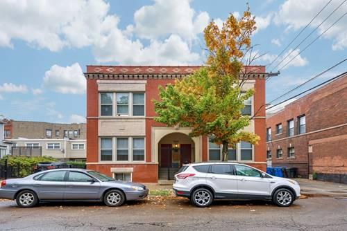 1620 W Leland Unit 1, Chicago, IL 60640 Uptown