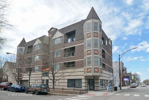 3150 N Oakley Unit 4N, Chicago, IL 60618 West Lakeview