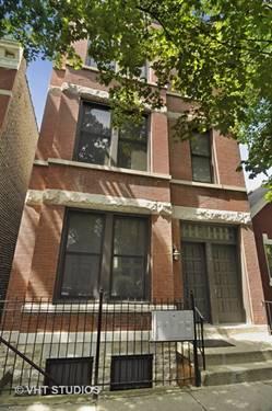 1824 N Wolcott Unit 2R, Chicago, IL 60622 Bucktown