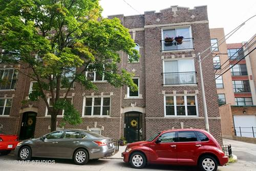 3417 N Wolcott Unit 1, Chicago, IL 60657 Roscoe Village