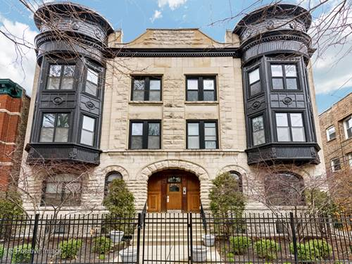 814 W Roscoe Unit 1NW, Chicago, IL 60657 Lakeview
