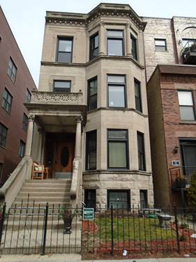 634 W Barry Unit 1, Chicago, IL 60657 Lakeview