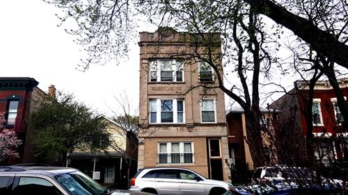 1307 N Campbell Unit 1R, Chicago, IL 60622