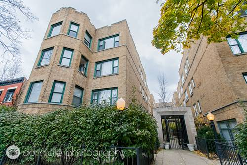679 W Wrightwood Unit 1N, Chicago, IL 60614 Lincoln Park