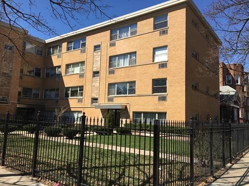 2205 W Highland Unit 1N, Chicago, IL 60659