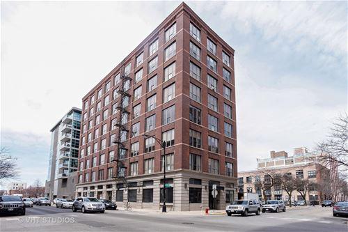 900 W Jackson Unit 6W, Chicago, IL 60607 West Loop