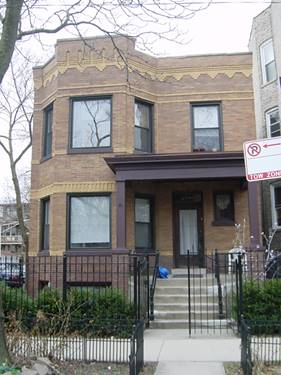 3106 W Schubert Unit 2R, Chicago, IL 60647 Logan Square