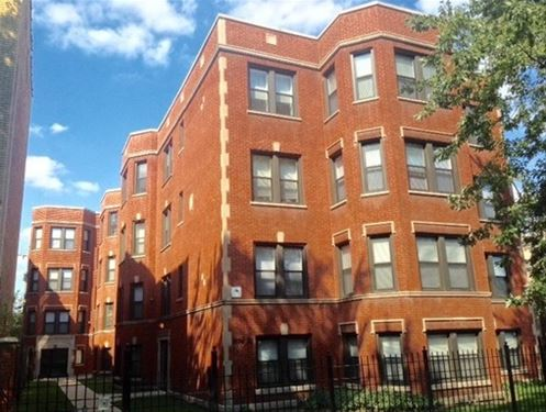 7530 N Seeley Unit B6, Chicago, IL 60645