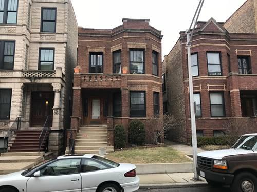 2150 W Concord, Chicago, IL 60647 Bucktown