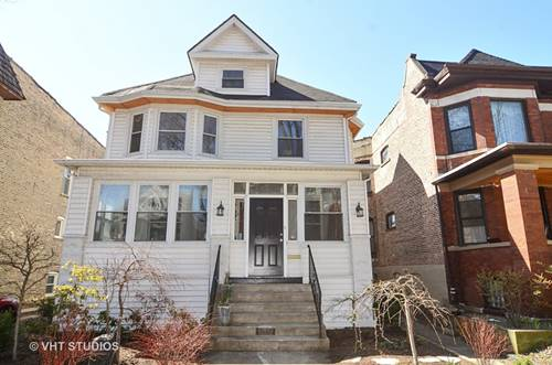 1347 W Hood, Chicago, IL 60660 Edgewater